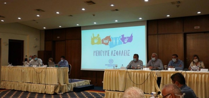 Αποφάσεις - εγκρίσεις συνεδρίασης Περιφερειακού Συμβουλίου Κρήτης την Τρίτη 11 Αυγούστου