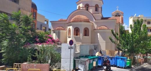Ολοκληρώθηκε η απαλλοτρίωση των κτισμάτων πίσω από την Αγία Τριάδα