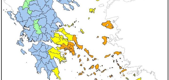 Κατηγορία κινδύνου: 4 στη Κρήτη τη Παρασκευή