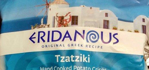 Η Ελλάδα χρήσιμη άμα κονομάμε από το μύθο της
