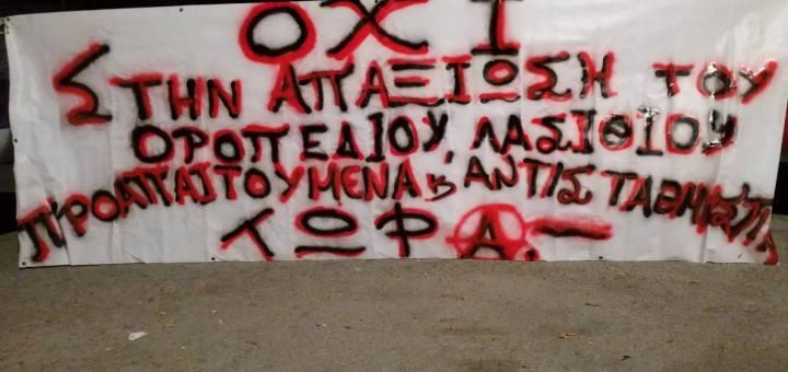 Ο Οργανισμός Ανάπτυξης Κρήτης δεν ζήτησε επέμβαση της αστυνομίας