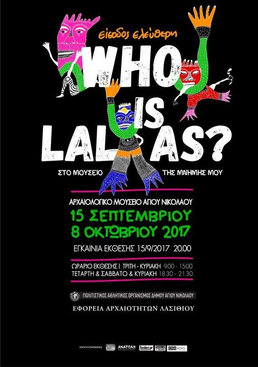 Who is Lalas? στο μουσείο της μνήμης μου