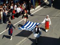 Σημαία και παραδοσιακές φορεσιές