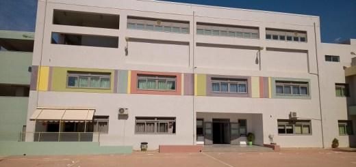 Επίταξη μέρους του 2ου Δημοτικού Σχολείου Αγίου Νικολάου για τις ανάγκες του νοσοκομείου