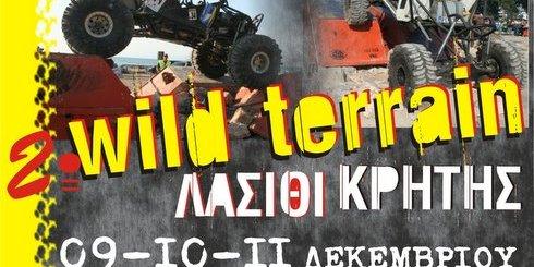 2o_Wild_Terrain