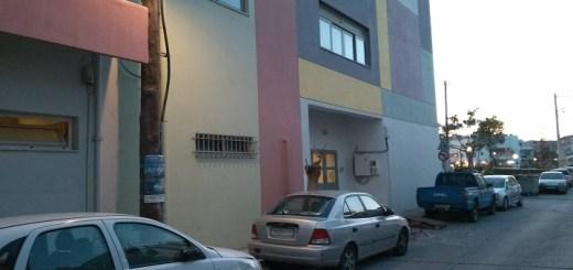 απογευματινές αιμοληψίες Γενικού Νοσοκομείου Αγίου Νικολάου