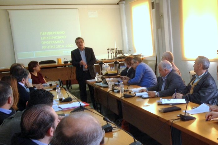 από τη συνάντηση ενημέρωσης για το ΕΣΠΑ στη περιφερειακή ενότητα Λασιθίου