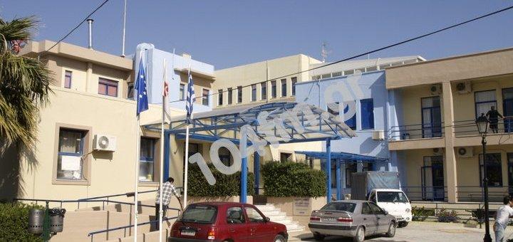 Ο Διοικητής του νοσοκομείου Ιεράπετρας για το ΔΣ του ΓΝ Νοσοκομείου Λασιθίου