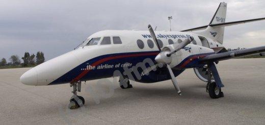 Διαμαρτυρία στη Sky Express για κόστος και δρομολόγια στη Σητεία