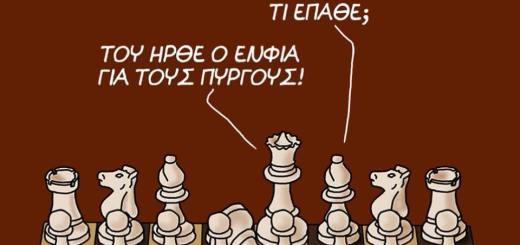 Η κυβέρνηση Τσίπρα με τον ΕΝΦΙΑ και τους πλειστηριασμούς λειτουργεί ως ο μεγάλος φονιάς της λαϊκής περιουσίας