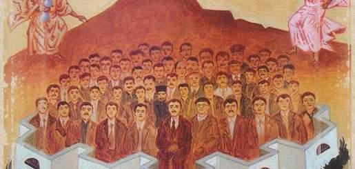 οι 62 μάρτυρες