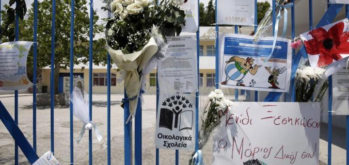 η Ελληνική πολιτεία πληρώνει πρώτη φορά αδέσποτη μπαλωθιά