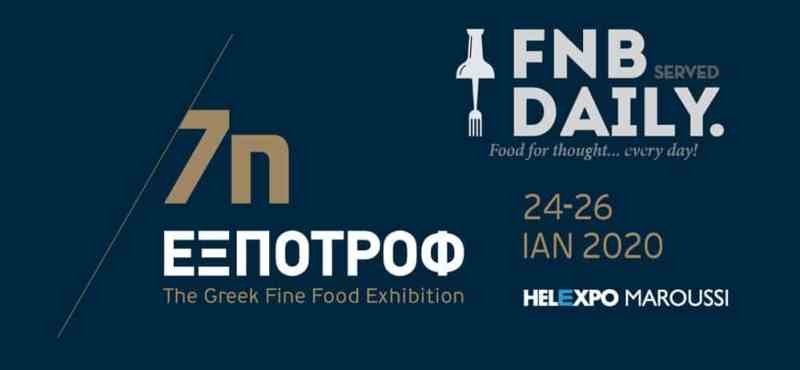 7η ΕΞΠΟΤΡΟΦ - The Greek Fine Food Exhibition