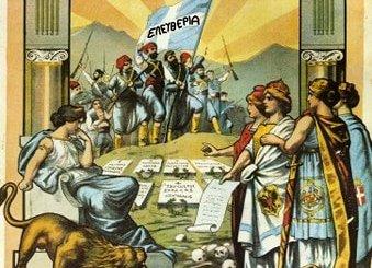 Τελεσίγραφο - ψήφισμα, για τον τον Παράνομο Εποικισμό της Κρήτης και της Ελλάδος