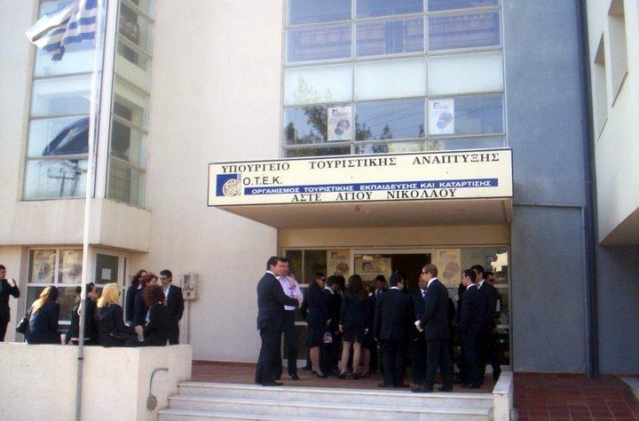 ERASMUS PLACEMENT ενημέρωση φοιτητών ΑΣΤΕΚ