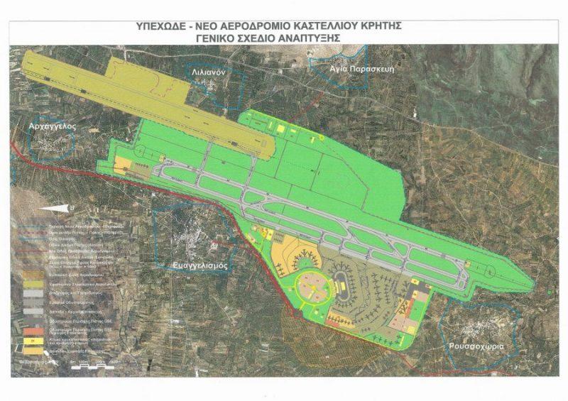 Ο Σύλλογος Ελλήνων Αρχαιολόγων για το αεροδρόμιο στο Καστέλλι Πεδιάδος