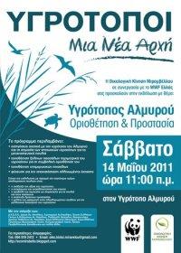 Afisa_almirou_WEB