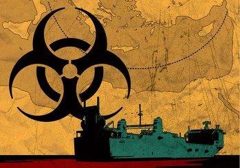 χημικά Συρία Αρκάδι