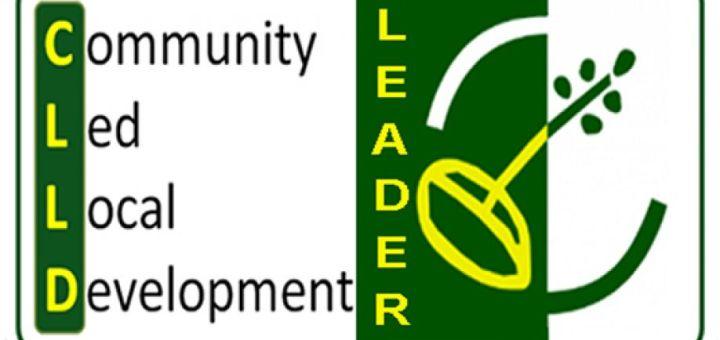 CLLD/LEADER Λασιθίου, υπομέτρο 19.2, παράταση υποβολής