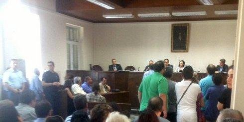 αίθουσα δικαστηρίου στη Νεάπολη