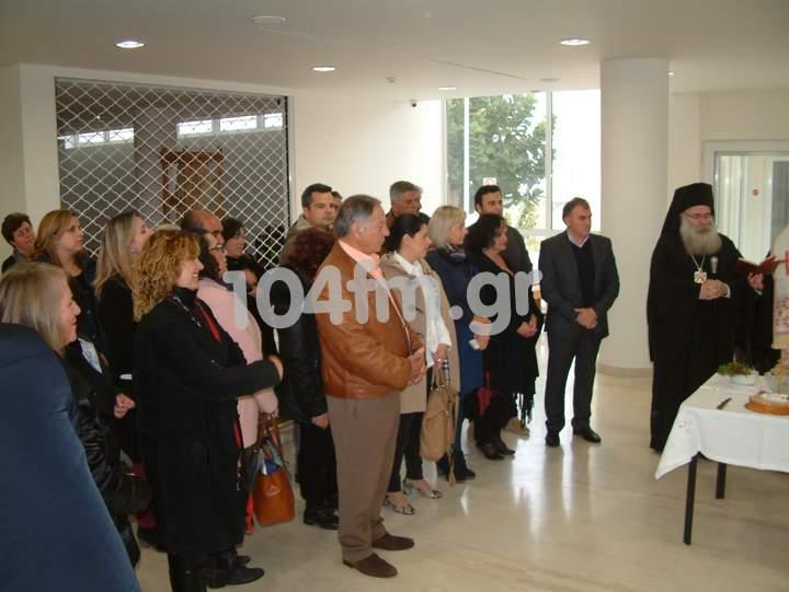 Την βασιλόπιτα παράλληλα με τον αγιασμό για το νέο έτος, διοργάνωσε το μεσημέρι της Πέμπτης (26/1), η ΚΔ' εφορία αρχαιοτήτων Λασιθίου