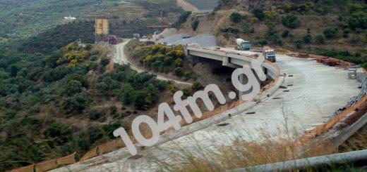 Κοιλαδογέφυρα Χαμέζι υπογραφή σύμβασης (άντε να δούμε)