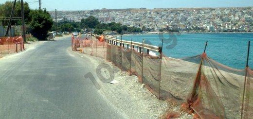 αποκατάσταση παραλιακού Σητείας, υπογραφή σύμβασης