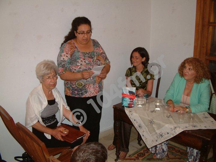 Γαλανού, Ρουμπελάκη, Άννα Καρτέρη και