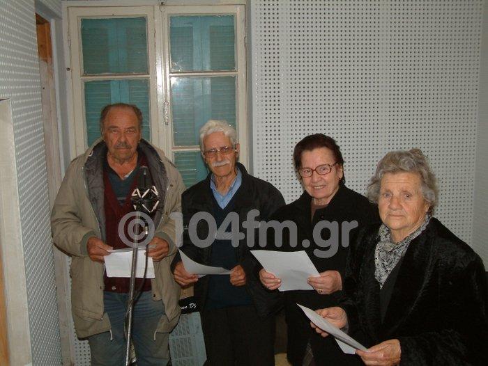 Γιώργης Μπρόκος, Κωστής Γεροντής, Σοφία Περάκη, Ελένη Ροβίθη