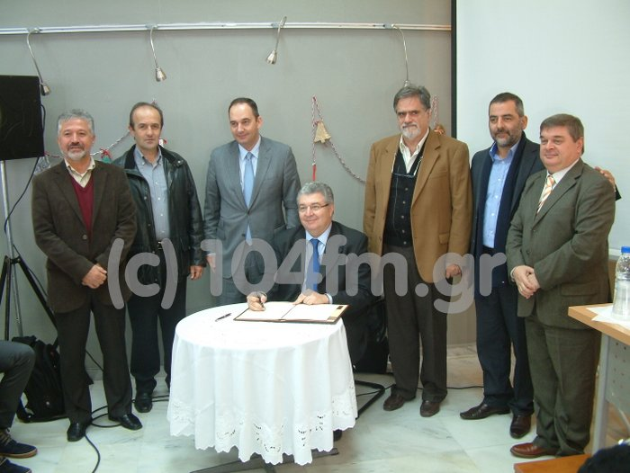 μετά την υπογραφή του πρωτοκόλλου συνεργασίας