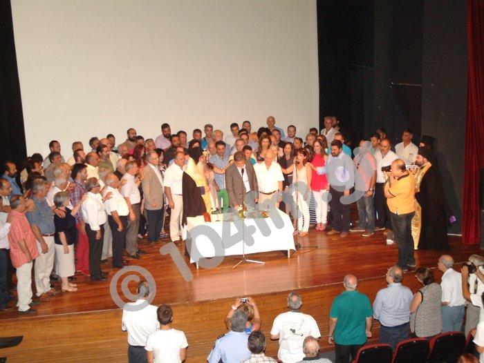 η δημοτική αρχή Αγίου Νικολάου Κρήτης από 1ης Σεπτεμβρίου 2014