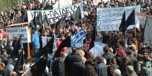 συλλαλητήριο Σεληνάρι