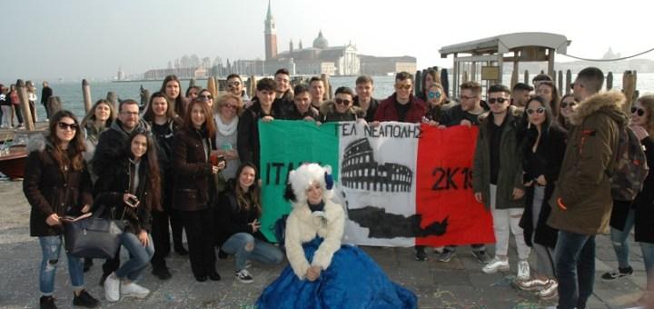 Βενετία – Φλωρεντία – Ρώμη: Αδράττοντας στιγμές…