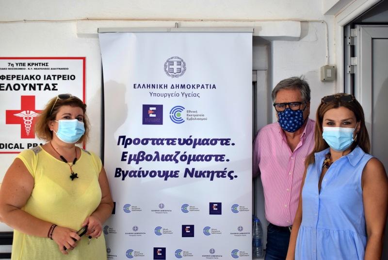 εμβολιασμοί πολιτών που δεν έχουν την δυνατότητα να μεταβούν στα εμβολιαστικά κέντρα