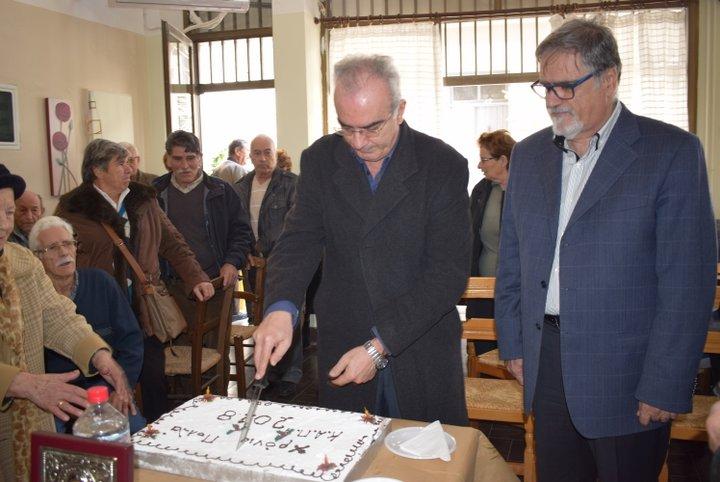 Η πρωτοχρονιάτικη πίτα του ΚΑΠΗ Αγίου Νικολάου