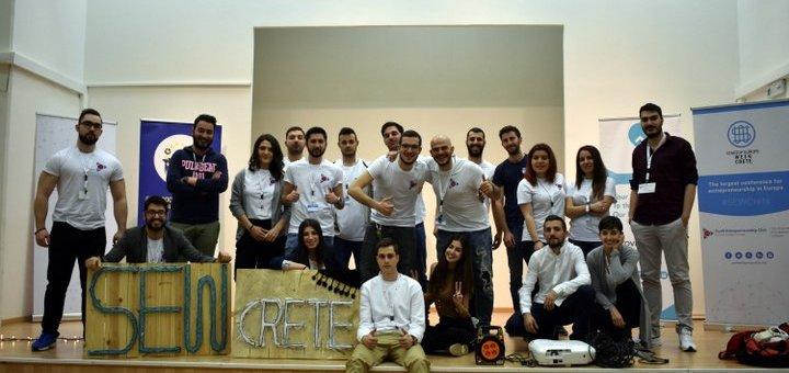 Το Startup Europe Week Crete στον Άγιο Νικόλαο