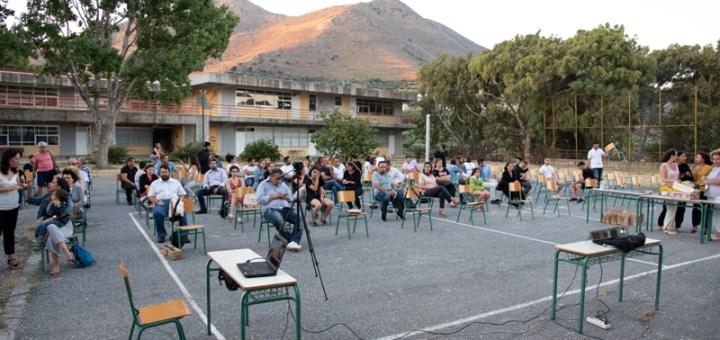 Γιορτή αποφοίτησης 2020 στο Γενικό Λύκειο Νεάπολης