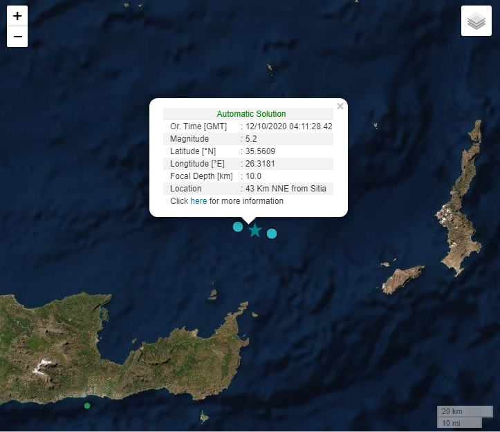 Σεισμικές δονήσεις στην ανατολική Κρήτη