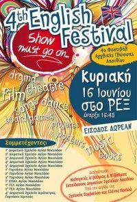 4th English Festival