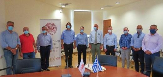 Επίσκεψη ΕΛ.ΜΕ.ΠΑ. στο Πανεπιστήμιο Κρήτης