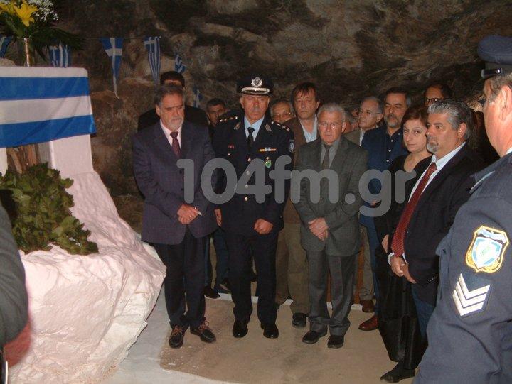 Σπήλαιο της Μιλάτου, τιμή στους πεσόντες 2017