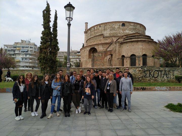 ΓΕΛ Νεάπολης, Βυζαντινή αρχόντισσα