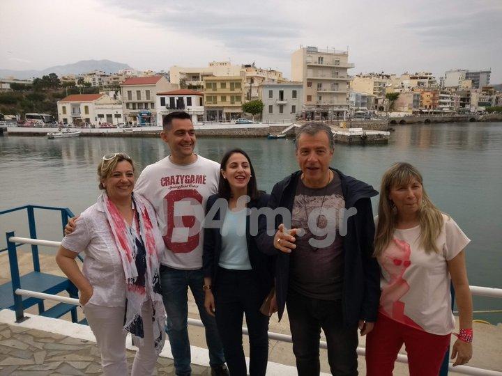 Υποψήφιοι ευρωβουλευτές με το Ποτάμι στον Άγιο Νικόλαο
