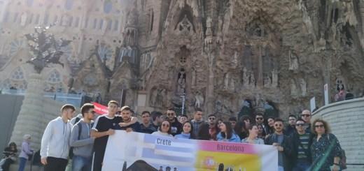 Ταξιδεύοντας στην Ισπανία Hola*…καλά!!!