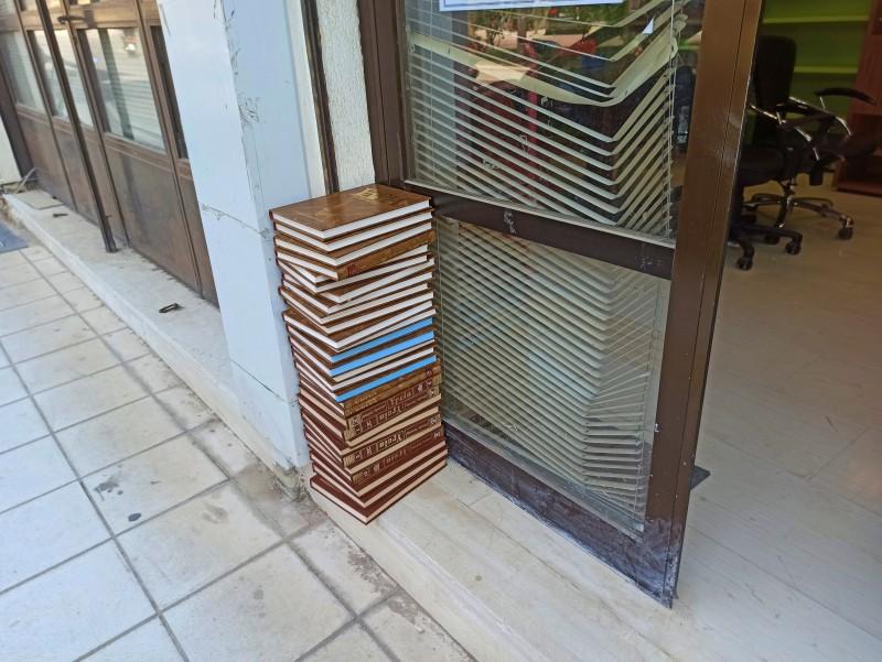 Η Κουνδούρειος Δημοτική Βιβλιοθήκη αδυνατεί να δέχεται δωρεές βιβλίων