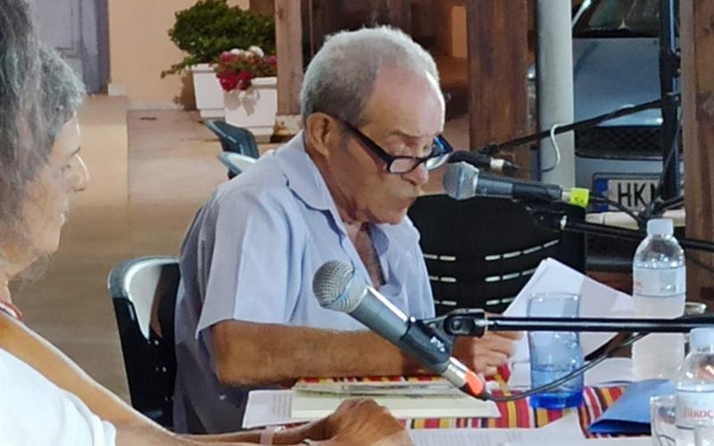 Μιχάλη Χουρδάκη: «Ρούσος Ανδρέου Κούνδουρος, ήρωας και μάρτυρας της Εθνικής μας Αντίστασης