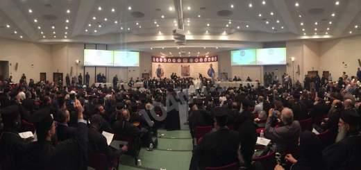 Το Μήνυμα της Αγίας και Μεγάλης Συνόδου