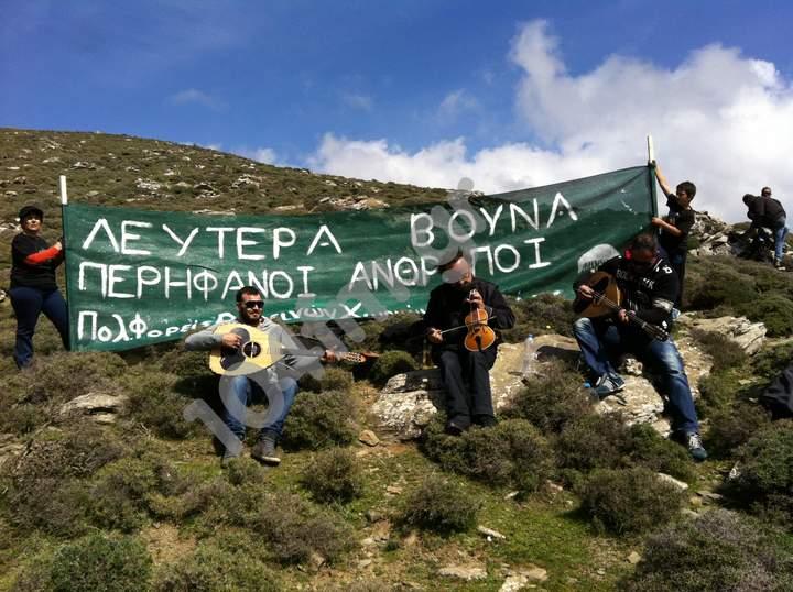 Διαμαρτυρία στη Θρυφτή