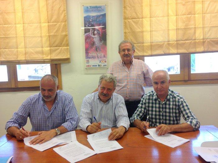 από την υπογραφή της σύμβασης ανάμεσα στην Crivek και στον Δήμο Οροπεδίου Λασιθίου