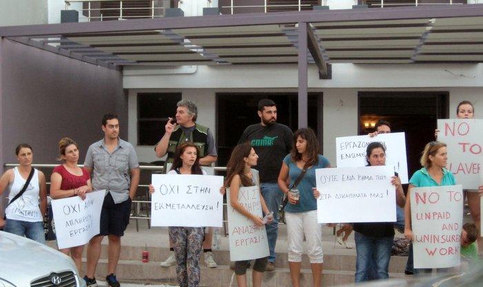 οι εργαζόμενοι του Elounda Princess, διαμαρτύρονται εμπρός από το ξενοδοχείο